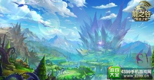 龙之谷:无尽之战
