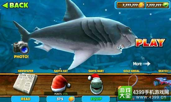 饥饿的鲨鱼进化鲨鱼属性怎么提升好 属性提升攻略
