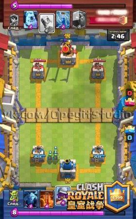 皇室战争特别挑战赛