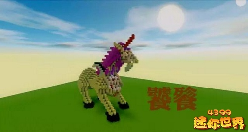 迷你世界玩家作品欣赏:龙之九子