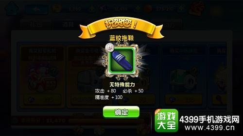 《乒乓大魔王》12.22引领全民乒乓新风潮