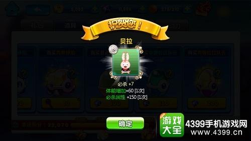 《乒乓大魔王》12月22引领全民乒乓新风潮