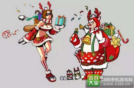 街篮圣诞福利活动