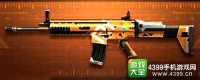 CF手游SCAR小米
