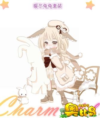 奥比岛暖冬兔兔套装图鉴