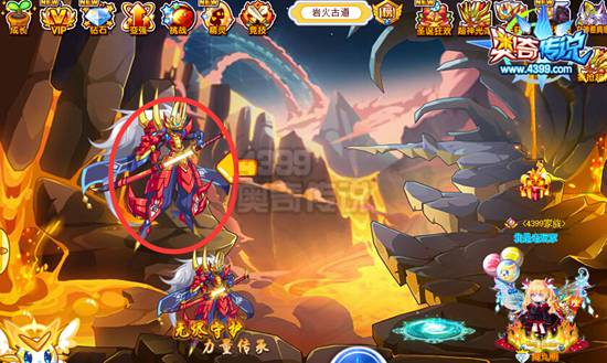 奥奇传说剑盾合体 宫本武藏超神合体