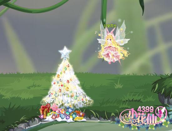 小花仙圣诞花神祭攻略