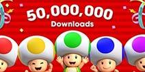 《超级马里奥RUN》五千万下载奖励发放 十张拉力赛券免费领