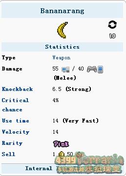 泰拉瑞亚香蕉