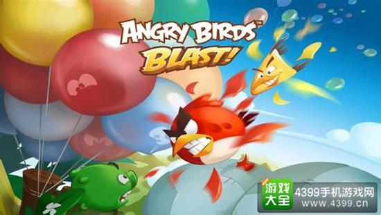 愤怒的小鸟:爆破