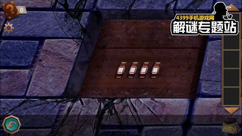 攻略出发之侦探攻略6圆月图文山庄任务第一部分香港逃脱武汉澳门自助游密室图片