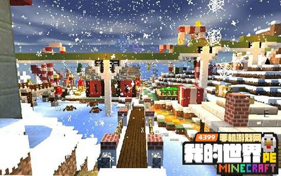 我的世界手机版圣诞地图