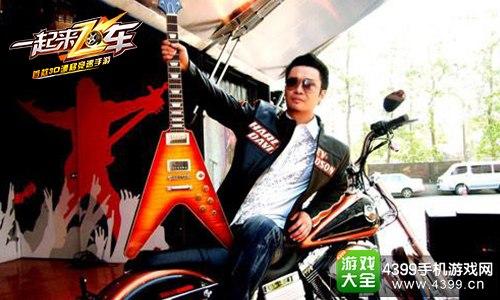 中国吉他第一人李延亮助力《一起来飞车》