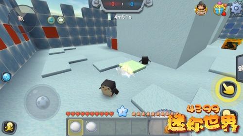 迷你世界怎么开启雪球战场
