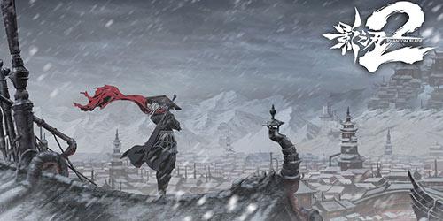 第54期小编也在玩-《影之刃2》:水墨江湖影刃舞 雨血魂归梦醒时