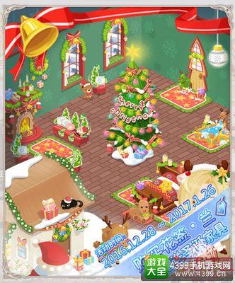 《花语学园》今日上线双旦版本——圣诞小屋