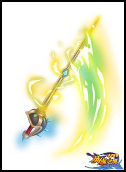 英雄之境星海之芒 李千结武器