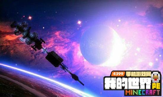 我的世界空间站地图下载