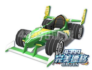 完美漂移极速F1属性评分