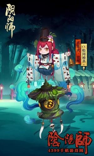 阴阳师古笼火