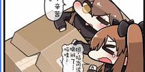 少女前线同人漫画:9>45
