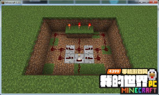 然后搭上脉冲红石电路依次连到三个方块上.