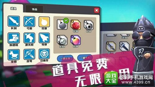 《疯狂小分队》12月29日开启安卓删测
