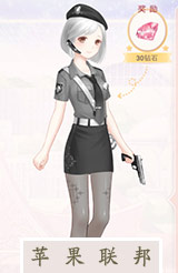 奇迹暖暖联邦女警攻略 联邦女警套装图鉴