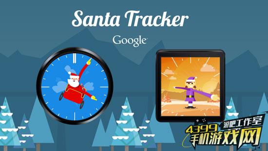 谷歌圣诞老人追踪