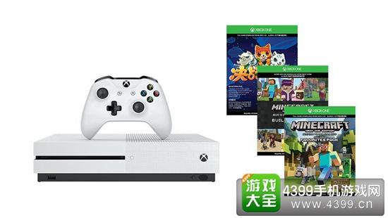 Xbox One S国行即将推出《我的世界》同捆限定版