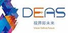 【千元门票免费赠】2016DEAS媒体专属福利