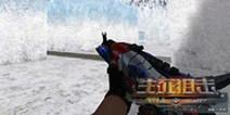 《生死狙击》AK47魔龙骑士闪耀登场 轻松碾压全场