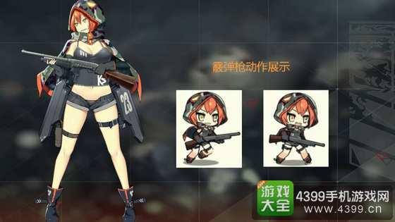 少女前线霰弹枪