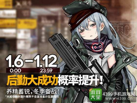 少女前线冬日战争版本