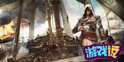 游戏说:大航海时代下的传奇海盗