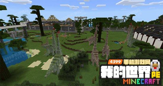 我的世界侏罗纪公园下载
