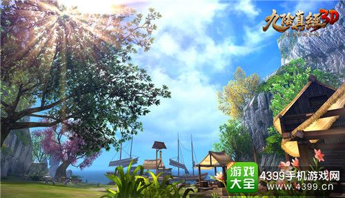 九阴真经3D游戏世界