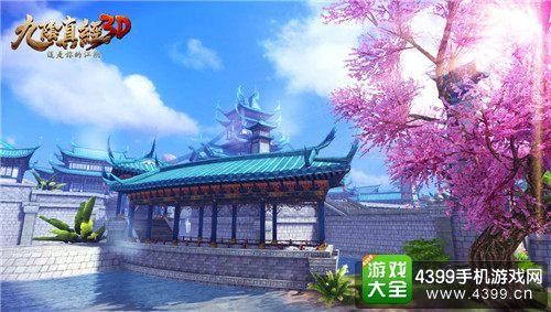 九阴真经3D神水宫建筑