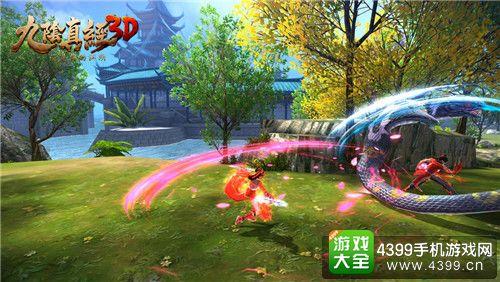 九阴真经3D激烈战斗
