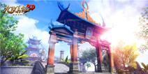 《九阴真经3D》新版本将上线 开启全新武侠之旅