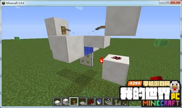 方块的钩法大全图解