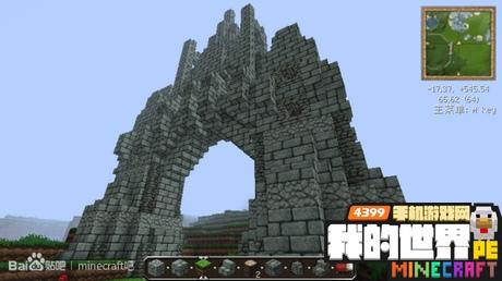 我的世界pe哥特式城门怎么做