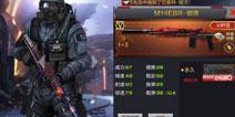 CF手游M14EBR-暗夜值不值得买 M14EBR-暗夜多少钱