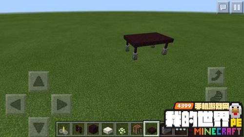 我的世界桌子怎么做