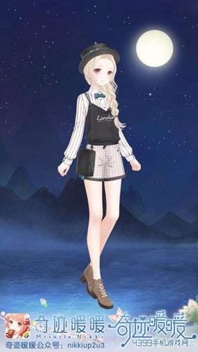 奇迹暖暖假日黑夜套装