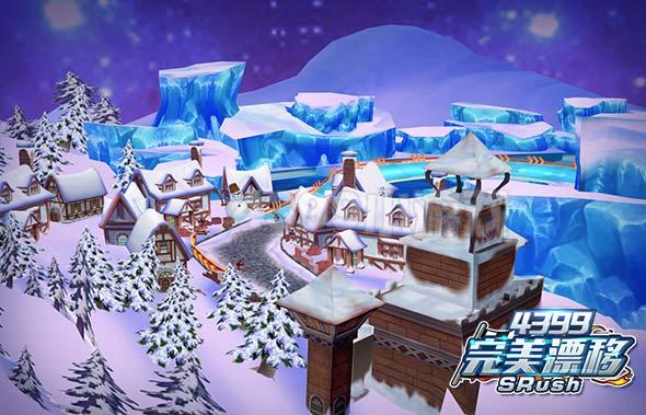 完美漂移冰川小镇风景图