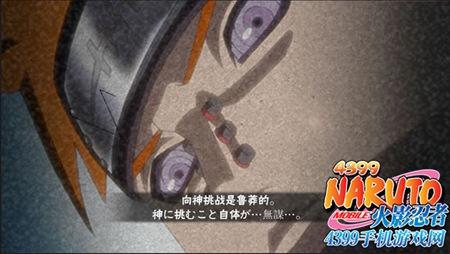 《火影忍者》手游S级新忍者来袭