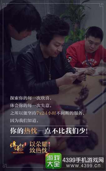《传奇世界手游》1月9日限号不删档