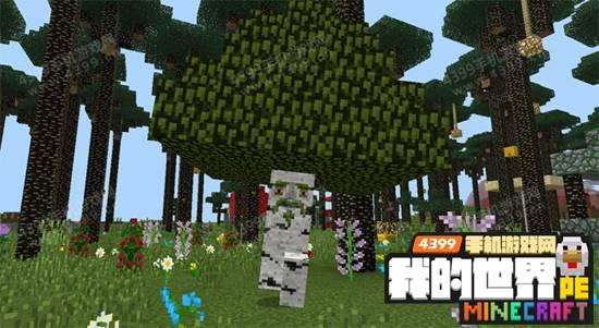 我的世界手机版暮色森林