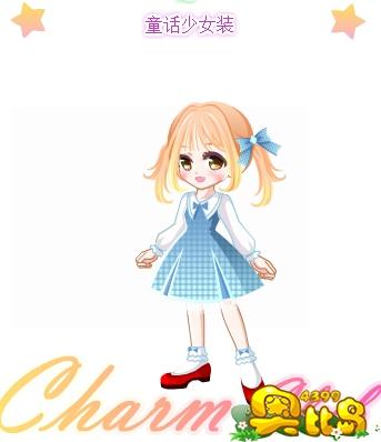 奥比岛童话少女装图鉴